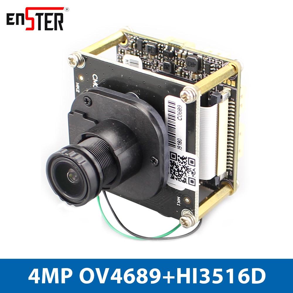 Enster IP Camera Modules NST-IPX1689 OV4689+HI3516D 4MP nobilis nst 1991