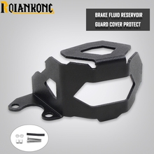 CNC Motorcycle Accessories Rear Brake Fluid Reservoir Guard Cover Protect For BMW F800GS 2013-2018 F700GS