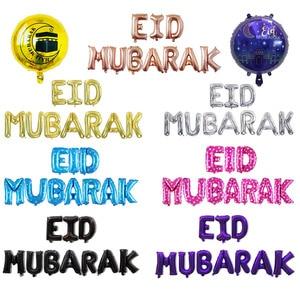 Image 2 - EID Mubarak Letter Balloons for Muslim Islamic Party Decorations Eid al firt Ramadan Decorations Ramadan Mubarak Party Supplies