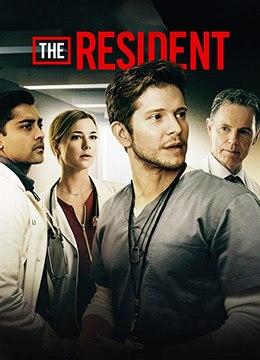 《驻院医生 第一季》2018年美国剧情电视剧在线观看