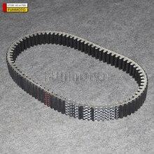 Зубы приводной ремень костюм для cfmoto atv CF500 600 ATV X5 X6 Z6, часть Нет. 0180-055000-0002