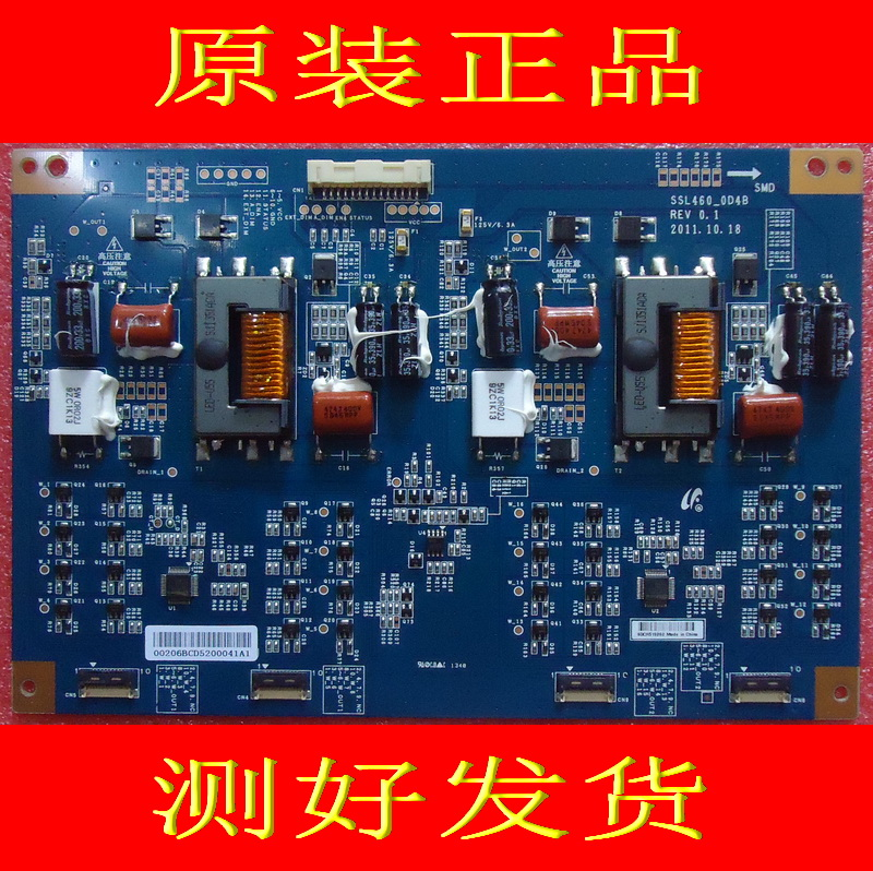 FOR Samsung constant current board SSL460-0D4B REV 0.1 SSL460-OD4B is used for changhong 3dtv55880i constant current board ssl550 3e2a is used