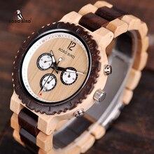 ボボ鳥の木製時計男性レロジオ masculino 高級スタイリッシュな時計クロノグラフミリタリークォーツ腕時計の男性