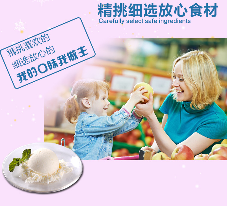 Household Small-sized Fully Automatic Self-control Fruits Ice Cream Machine Self-control Ice Cream Children Self-control Cone 4