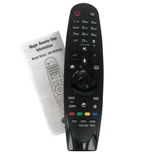 NEW Original AN-MR650A for LG Magic Remote Control with Voice Mate for Select 2017 Smart television