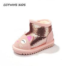CCTWINS KIDS 2018 Baby Girl Glitter Snow Boot Children Genuine Leather Warm  Shoe Boy Brand Ankle Boot Toddler CS1553 fdac0f3b7793