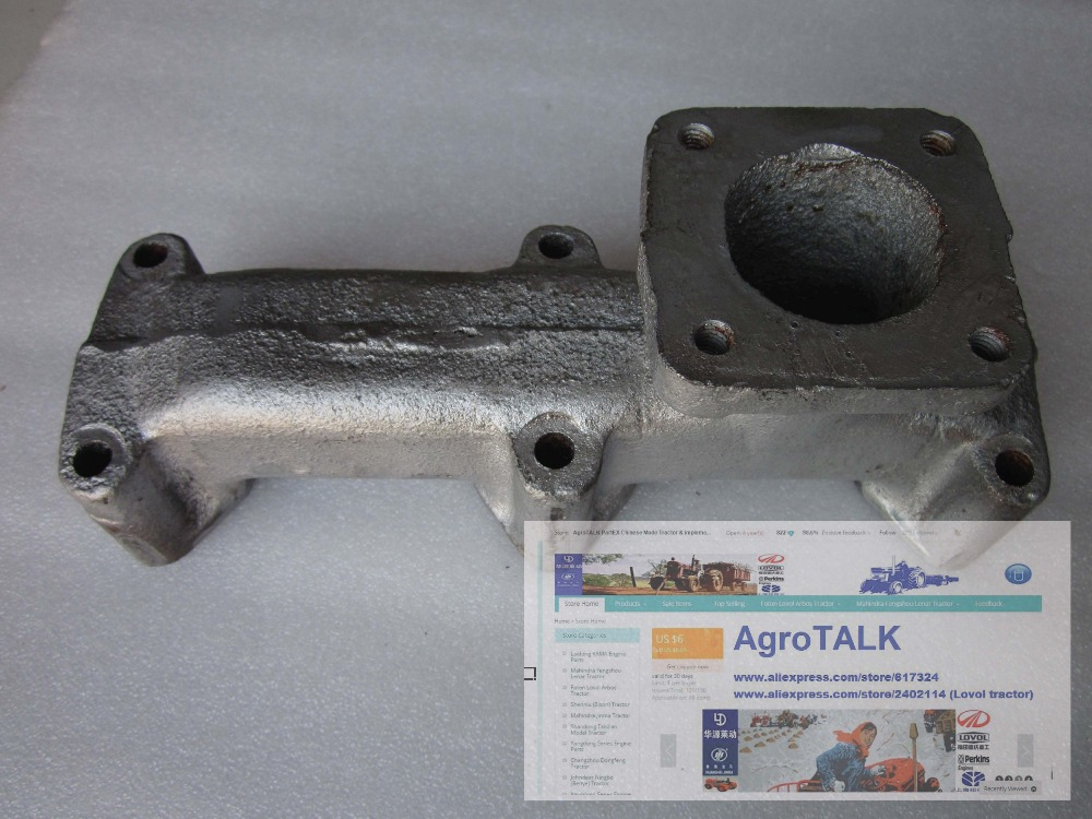 Fengshou Lenar 254, Fengshou FS250 tractor parts, the exhaust manifold, part number: NJ85.10.301