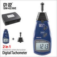 Rz 타코미터 자동 전자 디지털 레이저 타코미터 rpm 미터 속도계 비 접촉 타코미터 센서 테스터 sm6236e