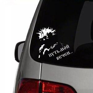 Image 2 - CS 1507 #19*17cm מלך ליצן. KISH. שלי דרך לנצח מצחיק רכב מדבקה ויניל מדבקות כסף/שחור לרכב אוטומטי מדבקות