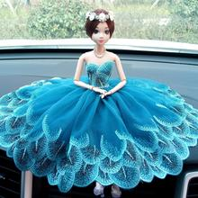 New Fashion Wedding Dress Doll Peacock Lace Barbie Doll Princess Doll Best Gift For Girl