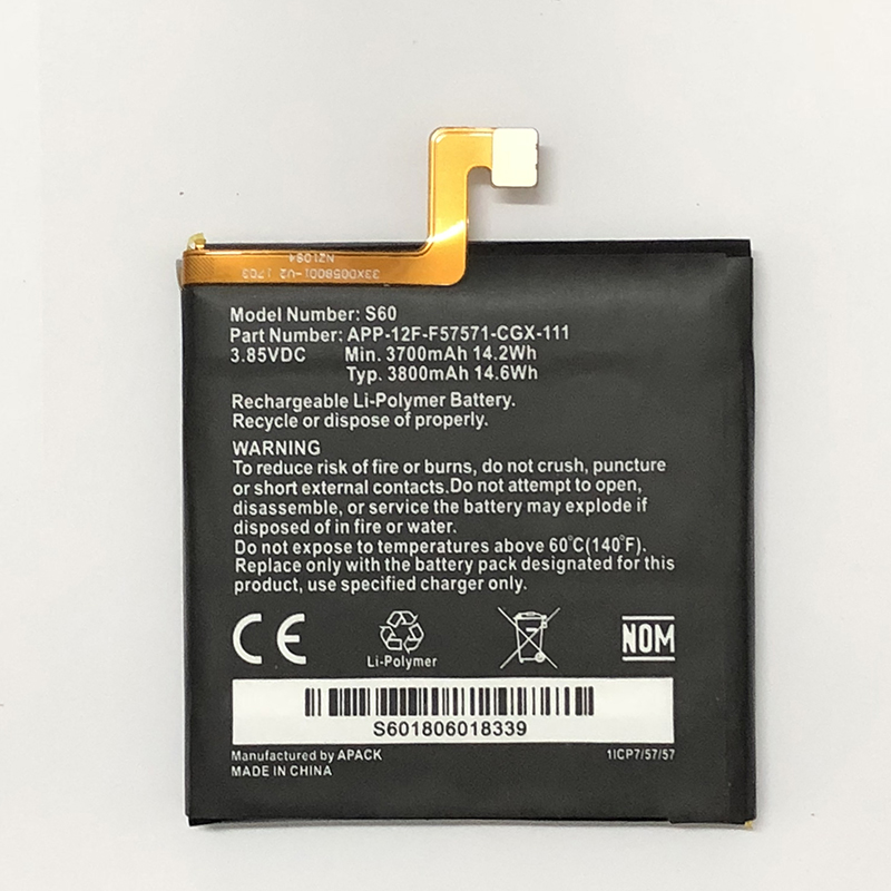 WONKEGONKE New Original 3800mAh Battery For CAT S60 High Quality Mobile Phone Battery With Tracking Number