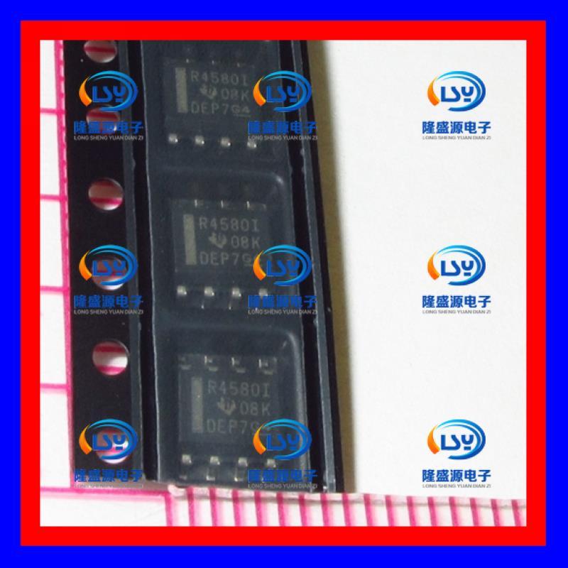 Цена RC4580IDR