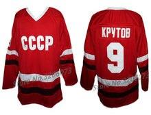 9 Vladimir Krutov Cccp Team Russia Retro Throwback Ice Hockey Jersey Mens  Stitched Custom any 57cd702da