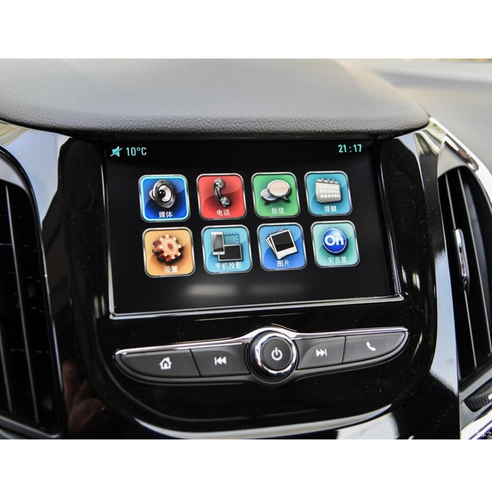 For Chevrolet Cruze 2016 2017 2019 7 Inch Car GPS