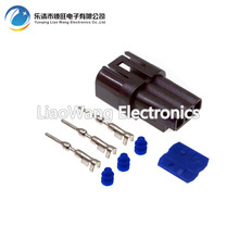 5PCS 3Pin male Auto plug connector,Auto waterproof electrical connector for car.DJ7035K-1.2-11