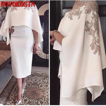 2019 Mother Of The Bride Dresses With Wr