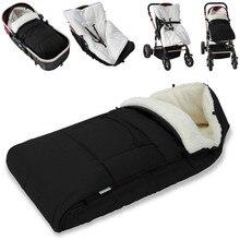 Новинка; универсальная Удобная ножная муфта; фартук для коляски; хлопковая подкладка для малышей; спальный мешок; зимняя теплая От 0 до 3 лет