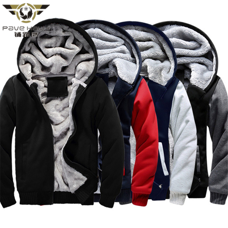 USA SIZE 2017 Men Winter Autumn Hoodies Blank pattern Fleece Coat Baseball Uniform Sportswear Jacket wool make to order designs