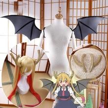 Кобаяши-сан Чи нет горничной крылья дракона японского аниме косплей реквизит оружие