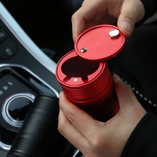 Portable Car Truck Ashtray For  Smokeless Vehicle Cigarette Holder Aluminum Alloy Styling Accessories
