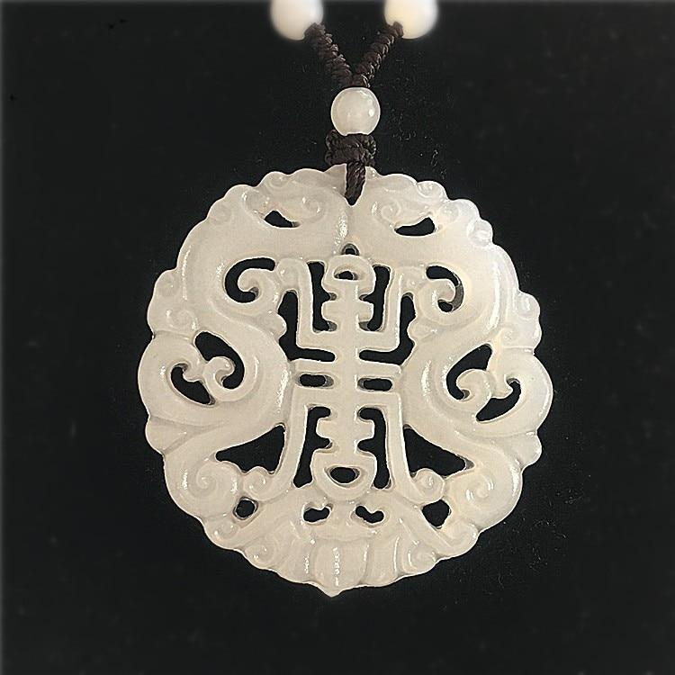 Natural Afghanistan White Jade Dragon and Phoenix Jade Pendant Fashion Jewelry
