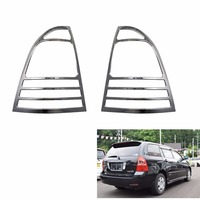 2PCS FOR TOYOTA Fielder 2005 Chrome Car Rear Tail Lamp Light Cover Trim Exterior Taillight Frame Auto Accessories