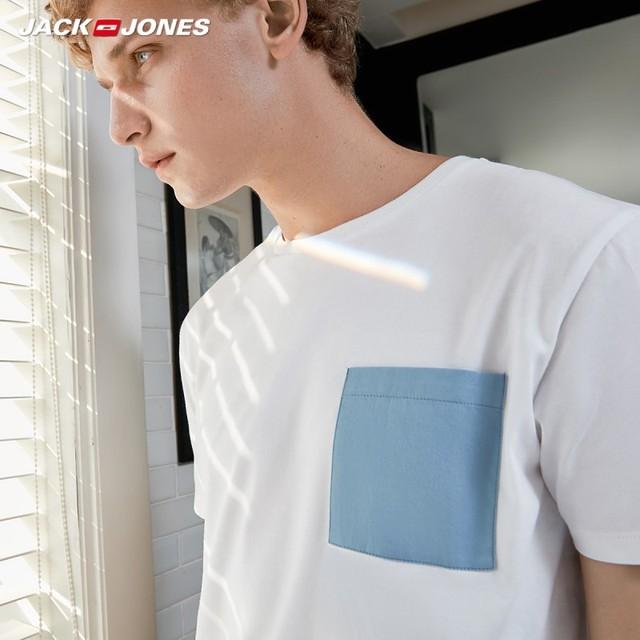 JackJones Men's Contrasting Spliced Pockets Knit Short-sleeved Casual Tops E|2191HE501
