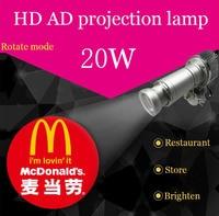 20 Вт подгонять светодиодный Hd рекламы Проектирование лампы, лампы этапе, логотип Лазерная лампа, текстовый узор, бесплатная доставка