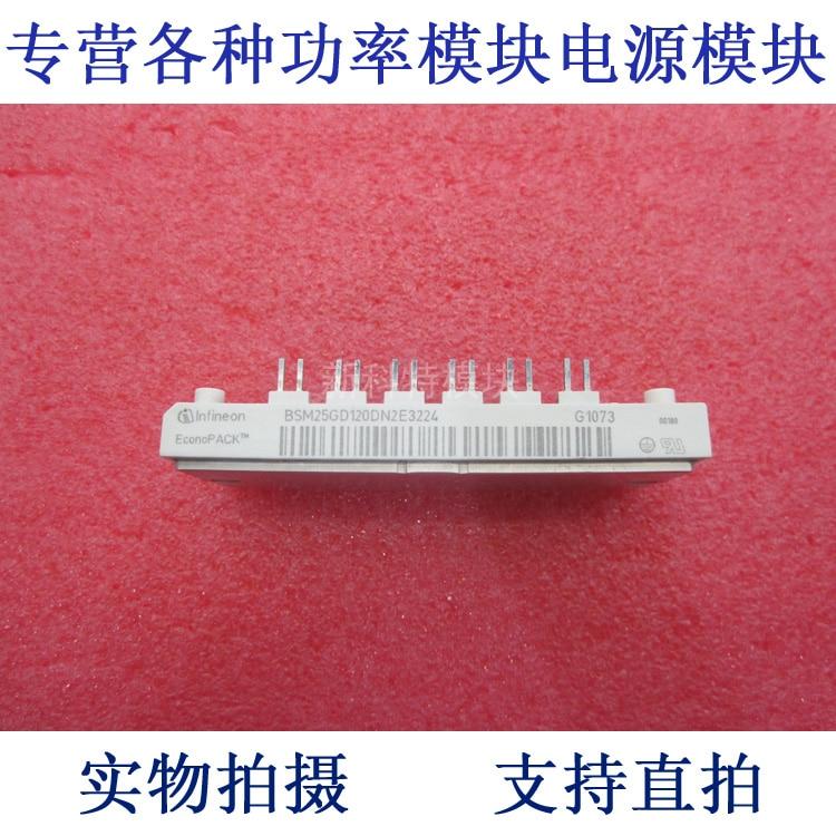 6 - element IGBT variable step - speed module. BSM25GD120DN2E3224 25A1200V