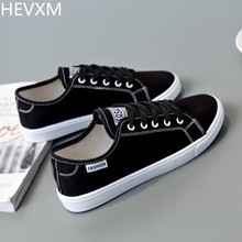 HEVXM 2017 autumn new ladies fashion flat casual canvas shoes female students wild comfortable breathable little white shoes