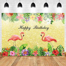 Mehofoto Flamingo Birthday Photography Backdrops Baby Party Decorations Pictures Gold Glitter Floral Custom Background
