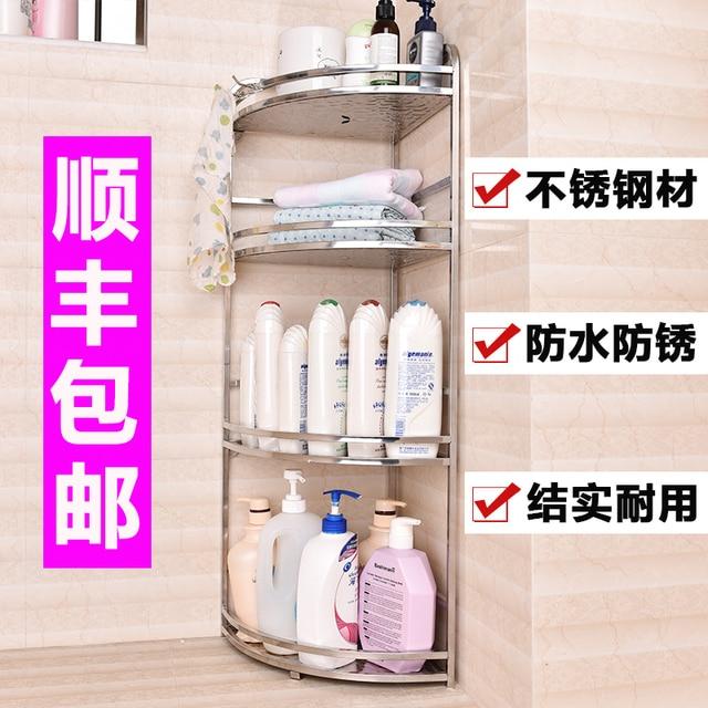 Stainless Steel Bathroom Floor Shelf Tripod Corner Storage Rack