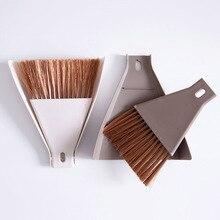 Мини настольный метла и совок набор бытовой пылеуловитель и щетка чистящий инструмент