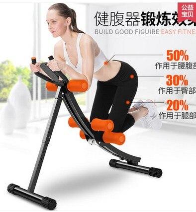 Ab lounged Bauch Zeichnung Sport Fitnessgeräte Haushalt dünne - Fitness und Bodybuilding - Foto 2
