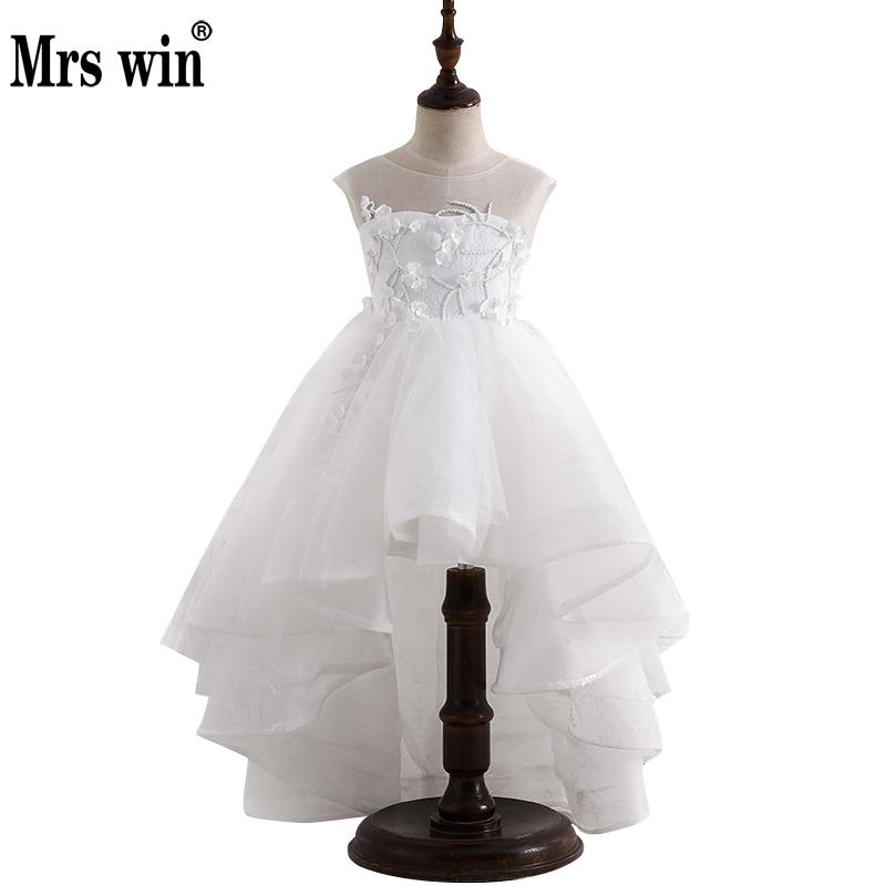 Short Front Long Back Flower Girl Dresses 2018 New O-neck Tulle Applique With Beadings Ball Gown For Girls Vestido Daminha X
