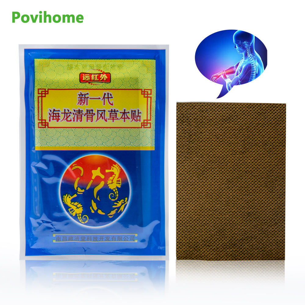 Povihome 56Pcs/7Bags Body Massager Relaxation Herbal Plaster Pain Relief Patch Chinese Medical Plaster Ointment Joints D1129