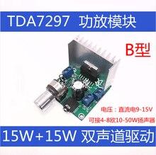 1 conjunto placa amplificador TDA7297 peças dc 12 v grau 2.0 dupla codificação de áudio 15 w eletrônico