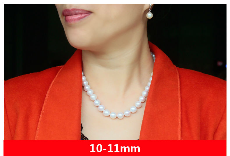 freshwater pearl necklace 44