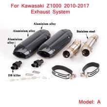2010 2017 выхлопная система мотоцикла silp on для kawasaki z1000