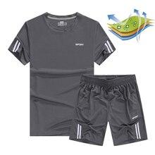 Быстросохнущие мужские спортивные костюмы для бега, баскетбола, футбола, тренировочные костюмы, Джерси, летняя спортивная одежда для фитнеса, комплекты одежды для спортзала