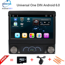 Android 6.0 Universal 1 Din Car video Player GPS Navigation In-dash Detachable Front Panel 1 din Car Radio Stereo with bluetooth