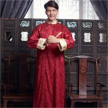 Novo traje antigo tradicional Chinesa masculina roupas cheongsam cheongsam estilo Chinês tang terno de manga longa para homens homens vestido