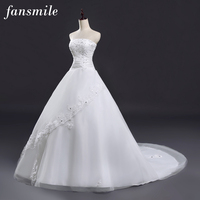 2013 Princess Tube Top Bride White Train Wedding Dress Sweet
