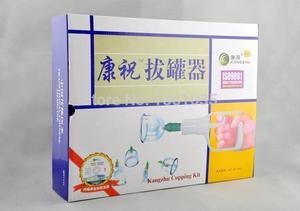 Image 3 - Tanie chiński Vacumm zestaw do baniek Kit medyczne Kangzhu 24 puszki kubki do ciała ssania aparatura próżniowa terapia krzywa pompy ssące