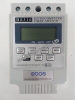 5PCS KG316T AC 220V 25A Din Rail LCD Digital Programmable Electronic Timer Switch Digital Timer Controller