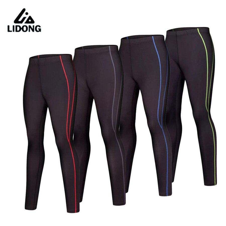 2017 Nuevos Hombres de Largo Pantalones de Compresión Piel Leggings elásticos de