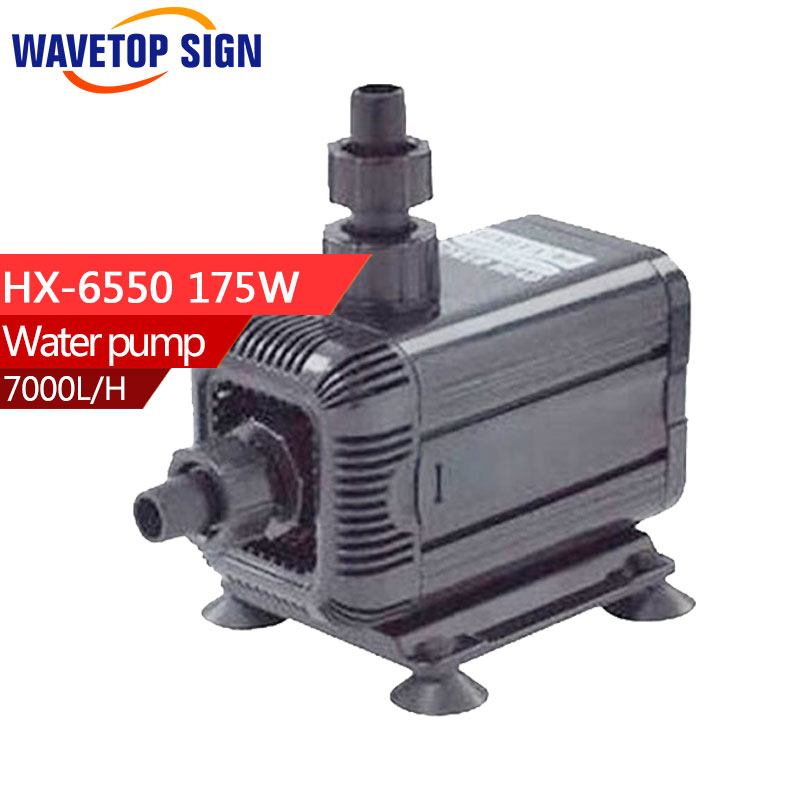 water inside and land dual using water pump HX-6550 175W  7000L/H 4meter fish pond circulation pump large flow mute water inside and land dual using water pump hx 6540 73w 3800l h 3meter fish pond circulation pump large flow mute