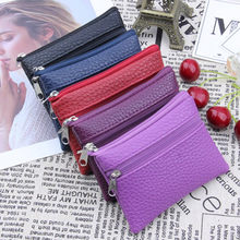 Women Men Leather Wallet Multi Functional Pure Color zipper Leather Coin Purse Card Wallet Leather Fashion Unisex Soft Wallet(China)