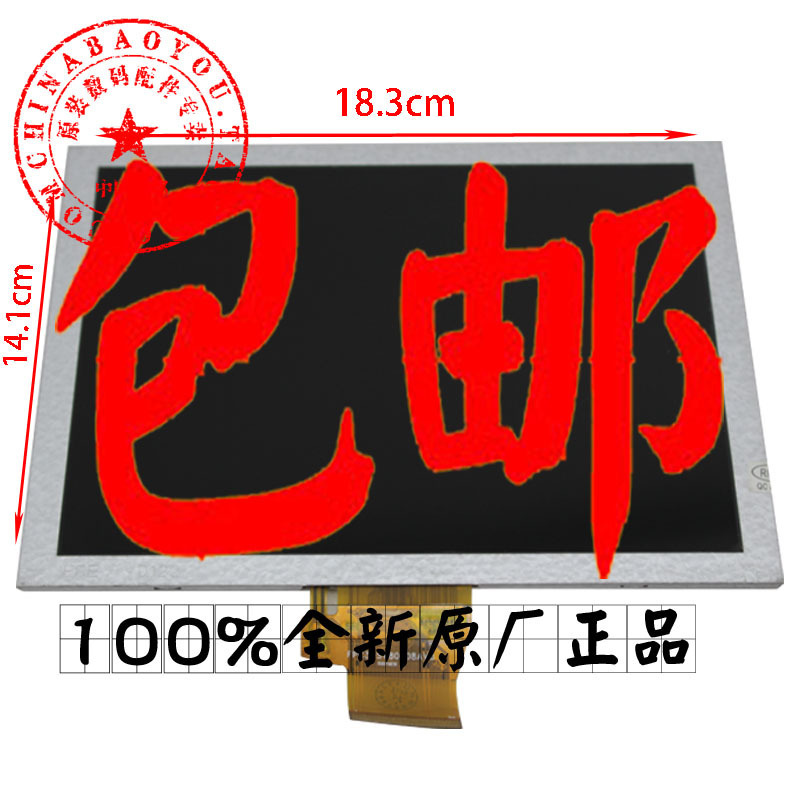 FPC3-SV80008AV0 / 8 inch Onda VI30W Fashion Edition LCD internal display screen assembly