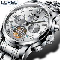 LOREO Men Luxury Brand Wristwatches Stainless Steel Mechanical Watches Military Business Golden Silver Watch Christmas Gift